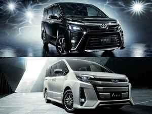 トヨタ ヴォクシーとノアに高級感や快適性を高めた特別仕様車を設定