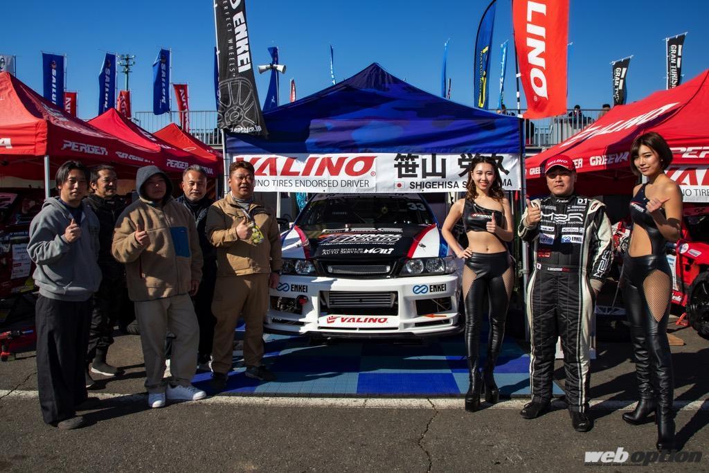 「遅咲きのヒーロー」40代からのD1GP挑戦、笹山栄久とその愛機JZX100チェイサーに注目!