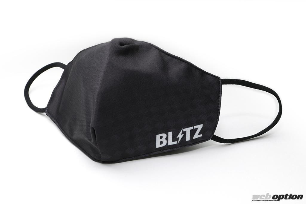 「さりげないカーボン柄がアクセント!」ブリッツがスポーティなオリジナルマスクを発売