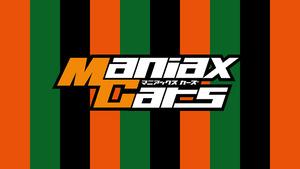 「フェラーリF40以上の希少マシン!?」珍車MX-6のMTとATを比較する超変態企画!【V-OPT】