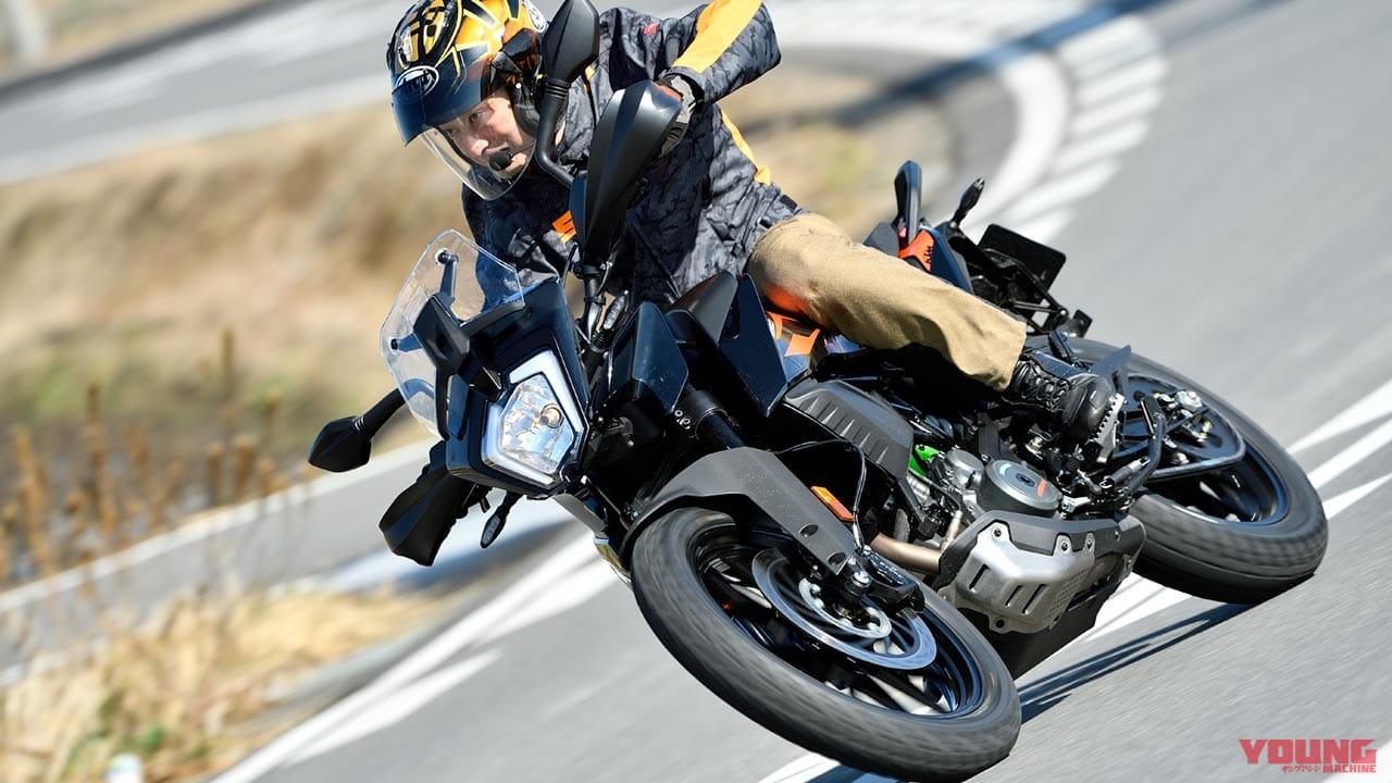 KTM 250アドベンチャー試乗インプレッション【旅も悪路も楽に許容 軽二輪の新たな刺客】