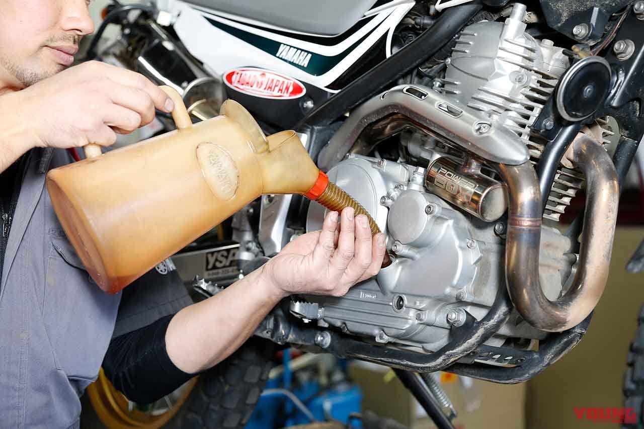 超初心者も自分でできる簡単バイクメンテ#3【オイル交換&簡単ドライブチェーン洗浄|セロー250】