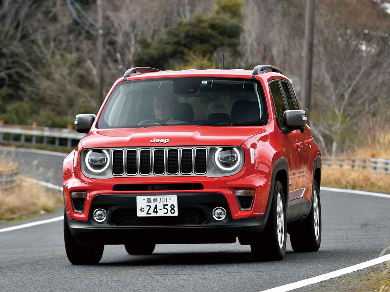 アンダー500万円の電動車、ジープ レネゲード 4xe × プジョー e-2008。実用度を増すPHEVとEVの選択肢