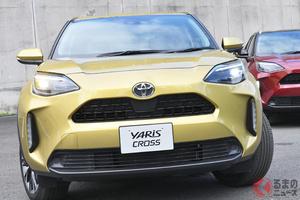 なぜトヨタ「ヤリスクロス」を買ったの? 何を魅力に感じた? SUV市場で売れるワケ