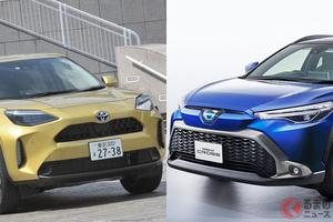 199万円からのトヨタ新型「カローラクロス」発売! 179万からの「ヤリスクロス」と何が違う?