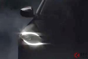 日産新型「フェアレディZ」世界初公開へ 一部デザインを先行公開! 米国で8/17に発表