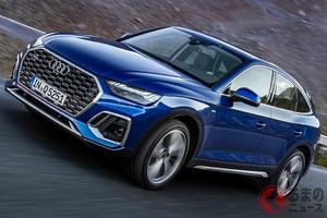 アウディ「Q5スポーツバック」世界初公開! SUV「Qシリーズ」に新たなモデルが登場