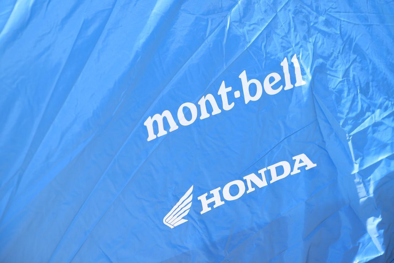ホンダが「キャンプツーリング」に本腰を入れてきた! モンベルとのダブルネーム製品の新作も多数登場!