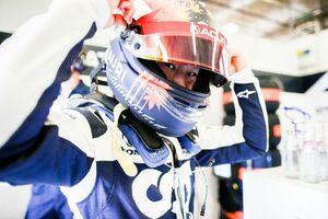 F1第17戦アメリカGP決勝トップ10ドライバーコメント(1)