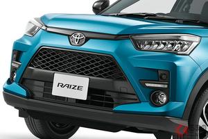 トヨタの最小SUV「ライズ」グレードごとに何が違う?最上級から最廉価の装備や価格を徹底比較