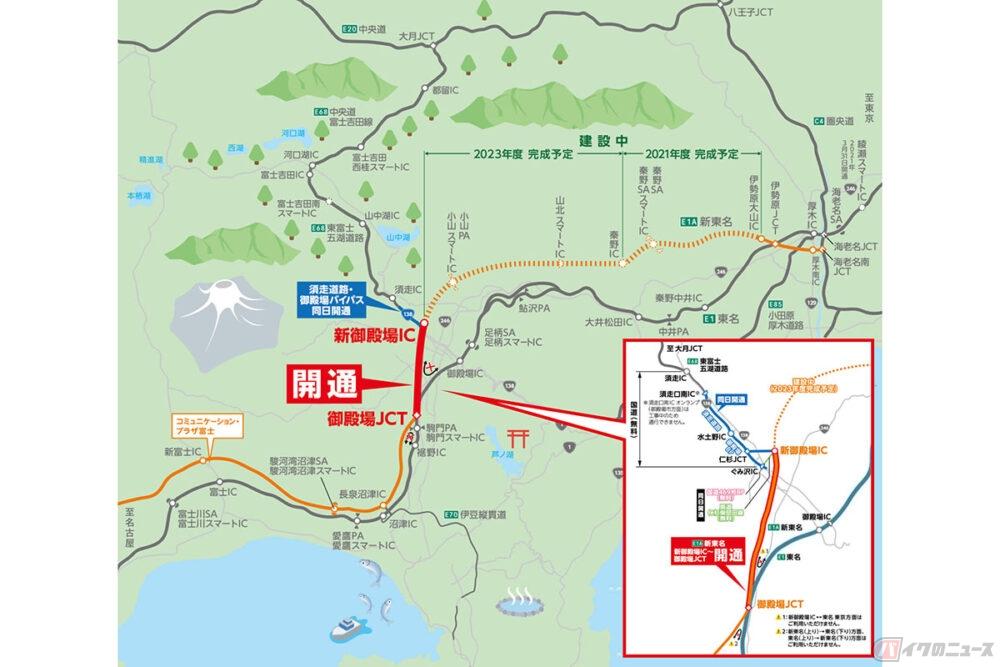 新東名・新御殿場IC~御殿場JCT間が本日16時に開通 新東名と中央道が東富士五湖道路を介して接続