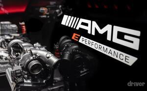 【先行技術発表】メルセデスAMGの電動車もついにハイパフォーマンス化へ! 4&8気筒ハイパワーエンジン+前後2モーターのハイブリッド4WDがスタンバイ中