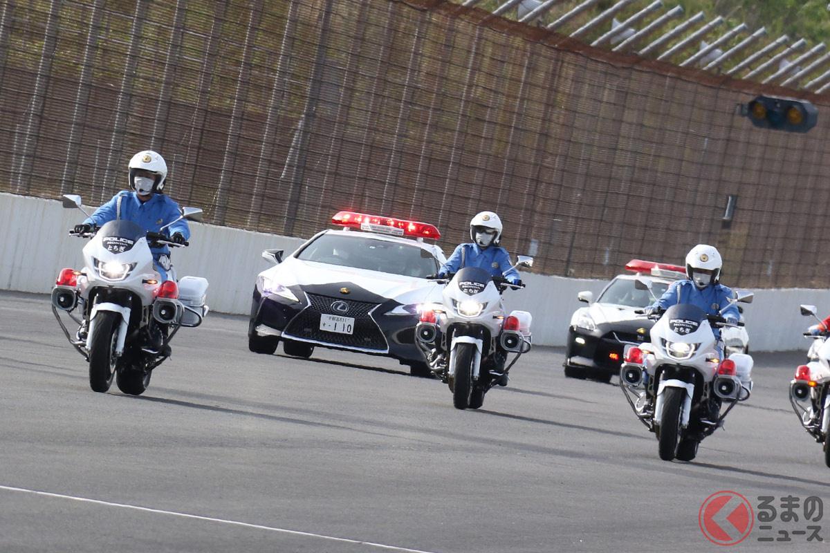 1700万円超えのレクサスパトカー激走!? GT-R&NSXと夢の共演! 「追跡は勘弁!」なパトカー大集合!