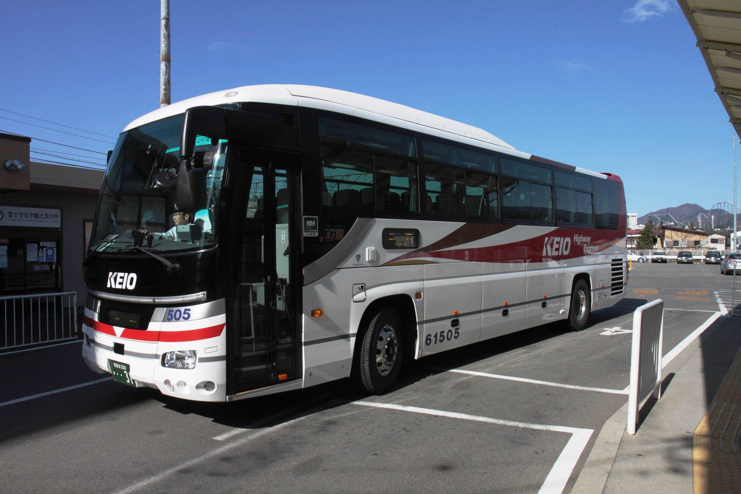 高速バスで産地直送野菜を継走する社会実験始動!!トップランナーは京王グループの中央高速バスだ