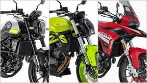 ベネリ新型バイク総まとめ【古豪が復活! '21年4月から日本へ上陸】