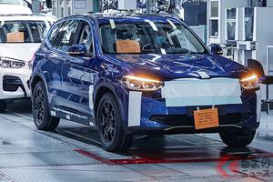 BMWの新型電気自動車SUV「iX3」、2020年夏から中国で生産開始