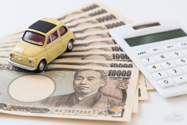 【CFP監修】40代の自動車保険!おすすめの選び方や保険料の安い自動車保険を紹介