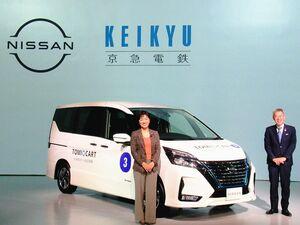 日産、京急など 横浜市金沢区で乗り合い型移送サービス実証実験 自由な移動の提供へ