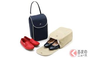「#置きシュー」を楽しむシューズケース発売! 車内に靴を常備して安全にドライブ