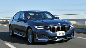 【試乗】BMWアルピナB7は「これぞホンモノ」と思わせるラグジュアリースポーツサルーン