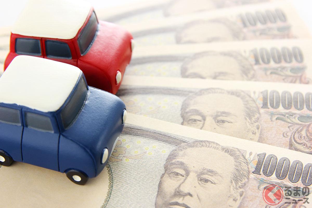 「納得できない」自工会が車保有者の税負担額に不満! 重量税が一般財源… 日本の税収14%も負担なぜ!?