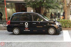 新タクシー車両「JPN TAXI」評判は? 車内が広い 乗降しやすいの声 一方で改善要望も