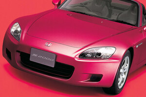 ホンダ S2000の中古車が急騰!! 1年で平均80万円上昇の「なぜ」 エンジン撤退発表で最後の至宝に需要殺到!?