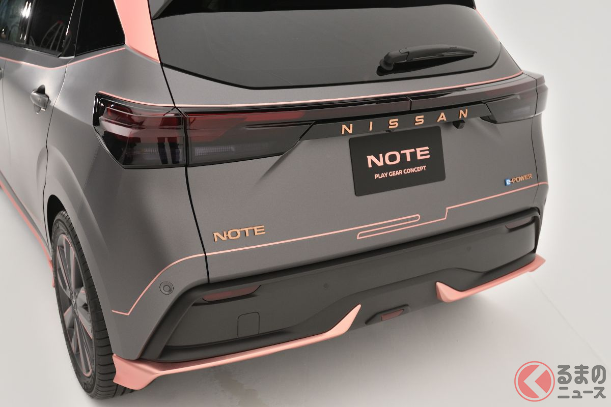 日産3代目「ノート」の売れ行きが上昇!? HV専用車となった新型の特徴とは?