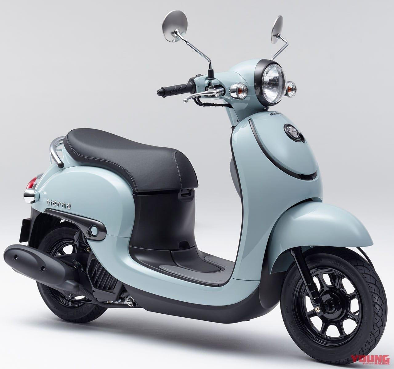 ホンダ2021新車バイクラインナップ〈50cc原付一種クラス〉クロスカブ/スーパーカブetc.