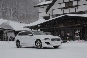 【雪上試乗】「ボルボV90リチャージ・プラグイン・ハイブリッドT8 AWD」あらゆる雪道で安定した走りを披露してくれる