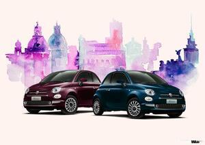 フィアット 500に気品を与え上質感を高めた特別仕様車「エレガンツァ」が200台限定で発売