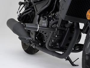 レブル250専用設計! エクストリームバイクをイメージしたエンジンガード「クラッシュバー」がデイトナから2月上旬発売
