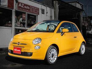 フィアット 500Cジャッラを通じて考える「黄色い車」はむしろお買い得ですよね? という話