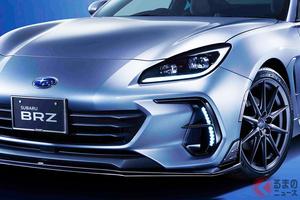 スバル新型「BRZ」のカスタム仕様が早くも公開! STIパーツでピュアFRスポーツはどう進化する?