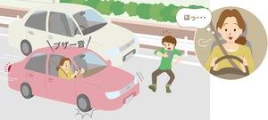 【昼間の歩行者検知機能を追加できる!】既販車(11車種)の「トヨタセーフティセンス」機能がアップグレード可能に!