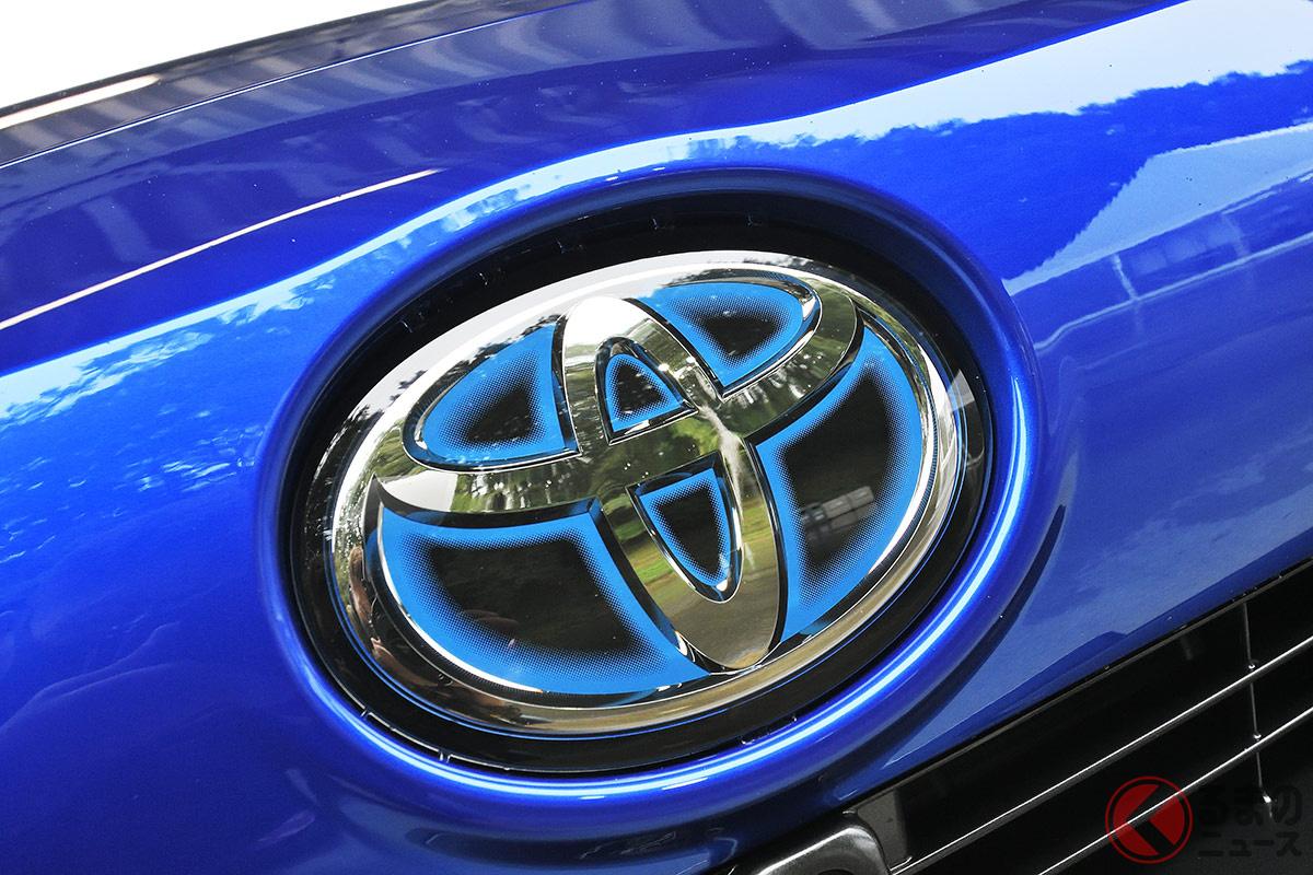 トヨタは「水素エンジン」自工会は「e-Fuel」 カーボンニュートラルはあくまで目的と言う理由