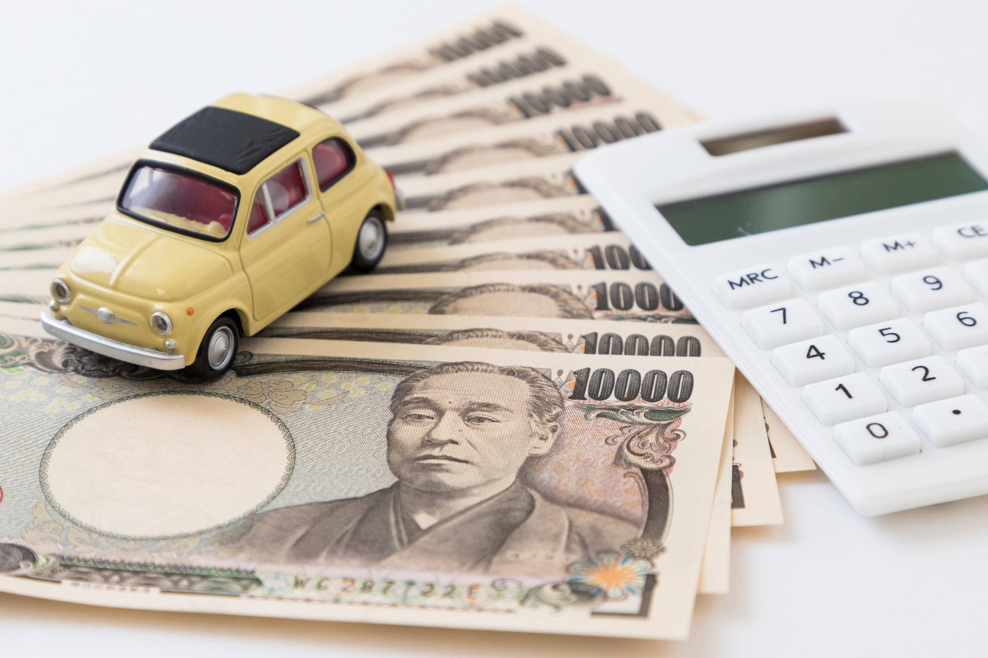5月といえば自動車税!覚えておきたい支払いで得するキャンペーン情報