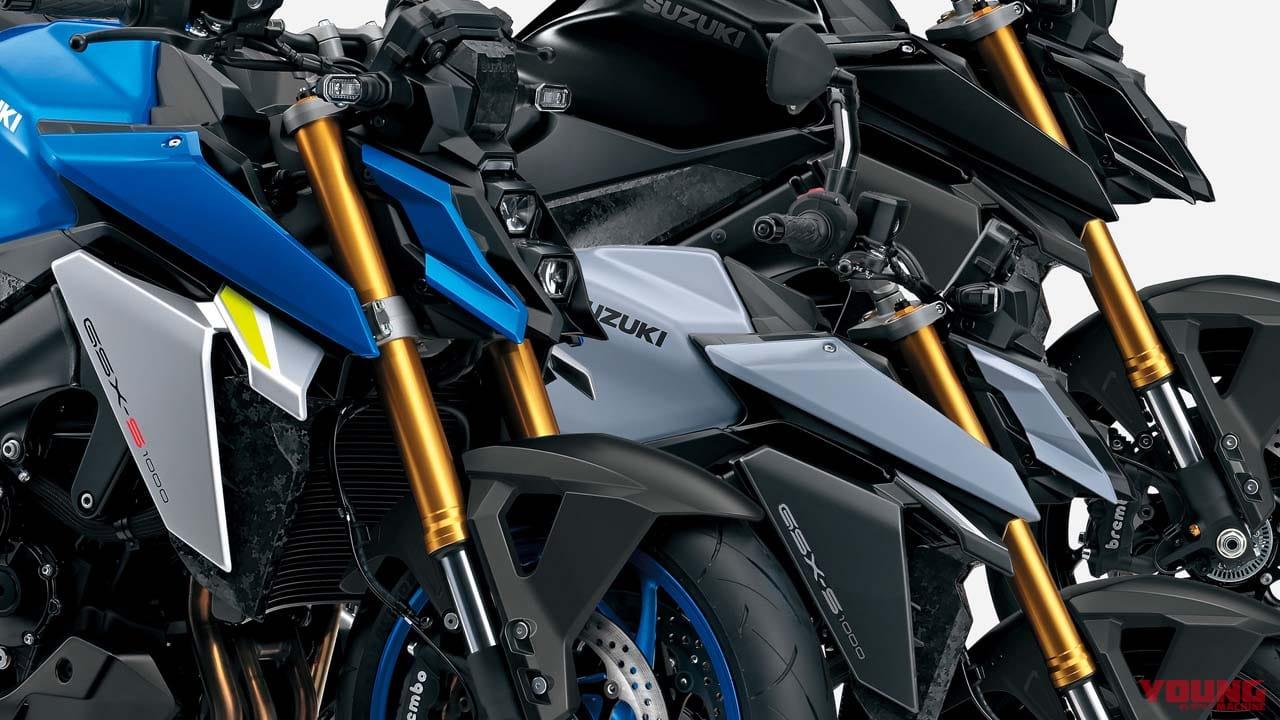 価格は143万円! スズキ新型「GSX-S1000」国内モデル正式発表…デザイン刷新&最新規制対応