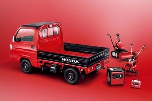【なぜ?】ホンダ、軽トラックから撤退する理由とは 後継車種の予定もなし