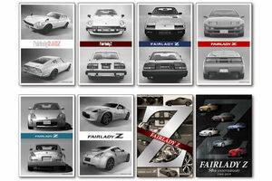 日産自動車、フェアレディZの50周年を記念する記念切手セットを発売