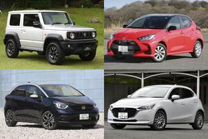 「事故」の不安を減らす! 初心者の子供に親がすすめたい200万円以下の「安全面」が充実した新車5選