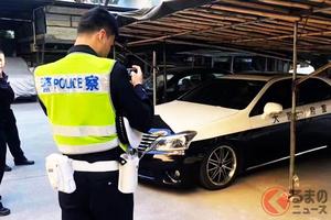 なぜ?中国の警察に日本のパトカーが捕まった!? 押収されたクラウンパトカーの真相とは