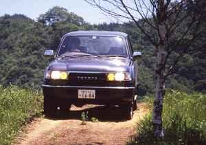【クロカン列伝02 ランドクルーザー80編】豪華装備と快適性を追求した「高級SUV」として生まれ変わった