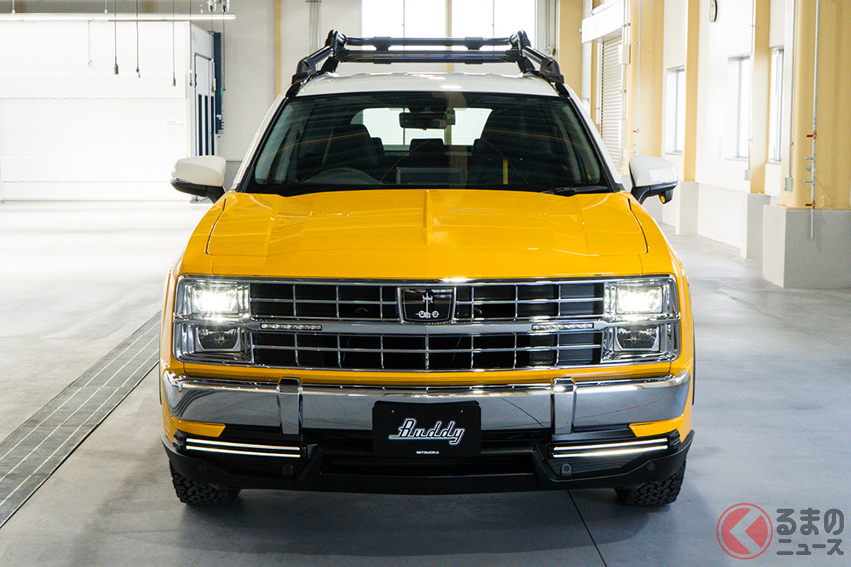 アメ車顔SUV 光岡新型「バディ」発売! ド迫力デザインで話題沸騰 納車は既に2年待ち