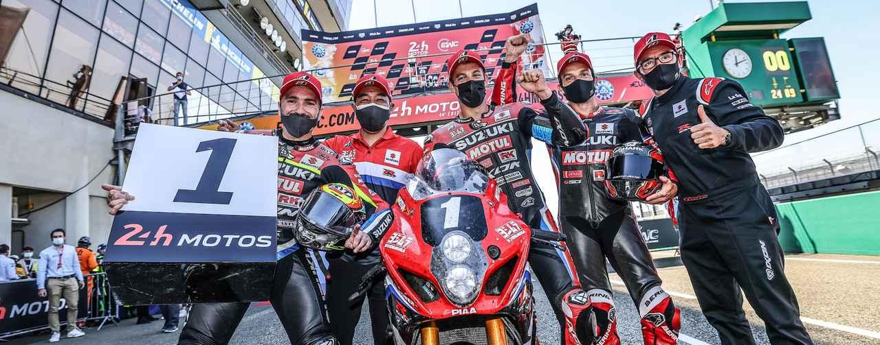 <世界耐久> ヨシムラ ル・マン24時間を初制覇フルポイント勝利まであと1点!の完全勝利