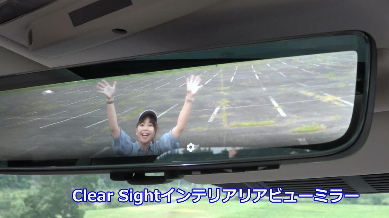 【動画】竹岡 圭のクルマdeムービー 「ランドローバー ディフェンダー」(2020年9月放映)