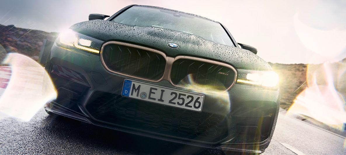 【詳細/価格は?】BMW M5 CS発売 量産Mモデル史上最もパワフル 限定5台