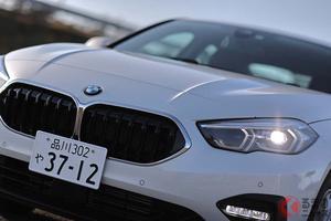 人気の4ドアクーペ BMW「2シリーズ グランクーペ」 おすすめはガソリン?ディーゼル?