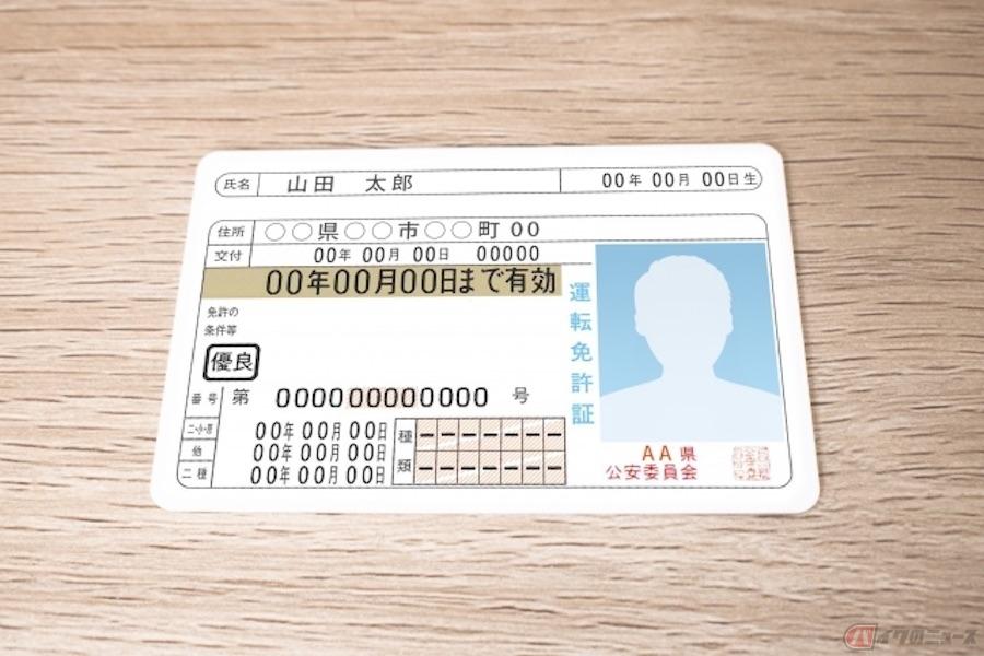最安値で13万円... GoToトラベルの合宿免許、バイクは対象になる?