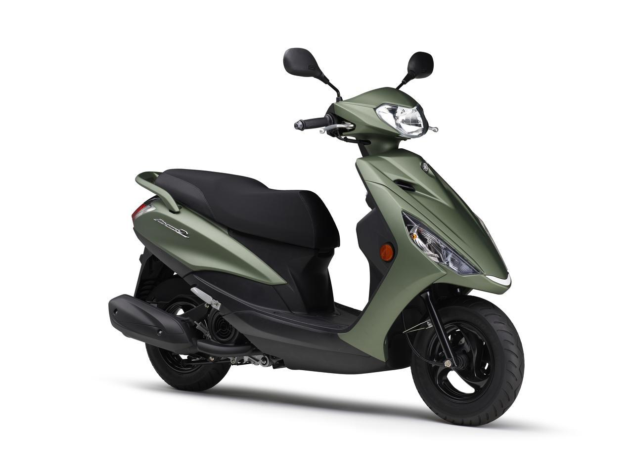 ヤマハが125ccスクーター「アクシスZ」の2021年モデルを発表! カラーは全5色設定で2月5日に発売